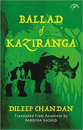 Ballad of Kaziranga