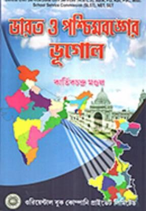 Bharat O Pachimbanger Bhugol