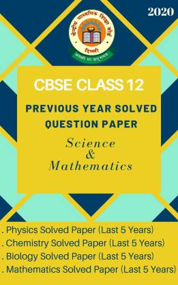 CBSE Class 12 Previous Year Question Paper (Science & Mathematics)