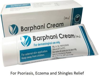 what is the best cream to treat psoriasis in india