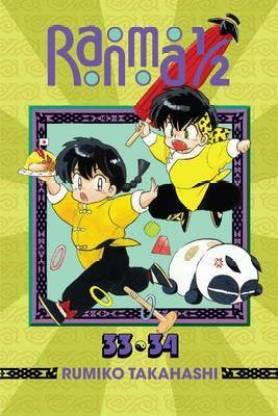 Ranma 1/2 (2-in-1 Edition), Vol. 17