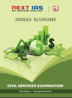 CSE 2020 - Indian Economy