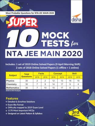 Super 10 Mock Tests for NTA JEE Main 2020 - 3rd Edition