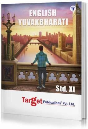 Std 11th English Yuvakbharati Notes Book (Maharashtra Board)
