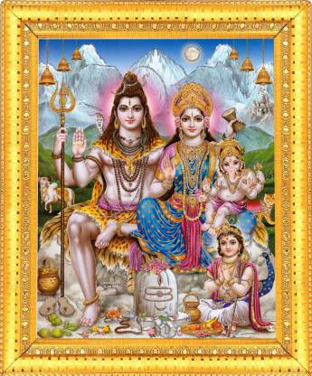 Bcomfort Lord Shiva Parvati Ganesh Golden And Silver Zari Work Religious Frame Price In India Buy Bcomfort Lord Shiva Parvati Ganesh Golden And Silver Zari Work Religious Frame Online At Flipkart Com