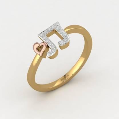 ShipJewel Mind Lyrics Ring-18KT Gold-6 18kt Diamond Yellow Gold ring