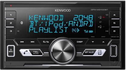 kenwood DPX-M3100BT Digital Media Receiver Car Stereo