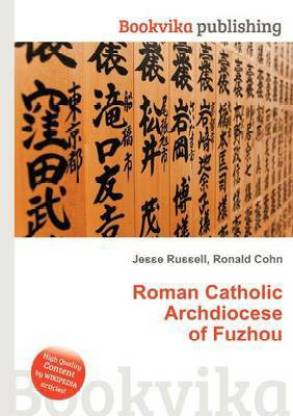 Roman Catholic Archdiocese of Fuzhou