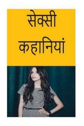 Sexy hindi 11 Most