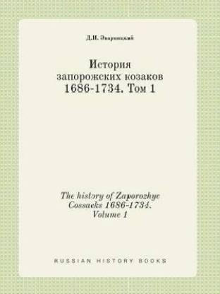 The History of Zaporozhye Cossacks 1686-1734. Volume 1