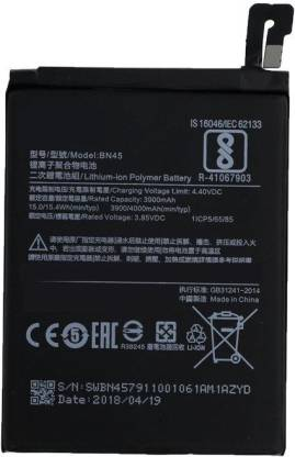 AP Brothers Mobile Battery For  xiaomi redmi Note 5 pro