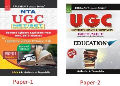 Trueman's UGC NET PAPER 1 With Paper-2 Trueman's UGC NET EDUCATION For Eligibility For Assistant Professor Or JRF (National Eligibility Test And State Eligibility Test) With Previous Years' Papers, (TRUEMAN'S,UGC NET, UGC NET EDUCATION,SET,Paper 1,ENGLISH MEDIUM) (NET/SET/NTA By UGC NET EXAM )