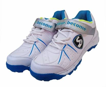 SG High Light Cricket Shoe Studs for All Surface Pitch Cricket Shoes For Men