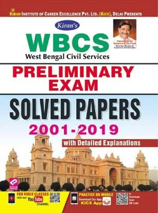 Kiran WBCS Preliminary Exam Solved Papers 2001-2019-English(2749)-MRP-RS-285