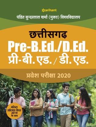 Pt. Sunderlal Sharma (Mukt) Vishwavidyalaya Chhattisgarh Pre B.Ed / D.Ed 2020