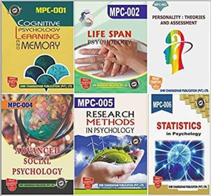 IGNOU MAPC 1st YEAR STUDY NOTES COMBO OF MPC 01, MPC 02, MPC 03, MPC, 04, MPC 05 AND MPC 06 IGNOU Master In Psychology WITH LATEST PREVIOUS YEARS SOLVED PAPERS (LATEST EDITION 2019)