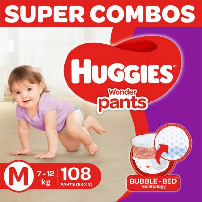 Huggies Ultra soft pants Tape diapers -Combo pack - XS (44 Pieces)