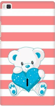 ZNYKE CASE Back Cover for Huawei P8