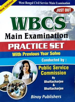 WBCS Main Examination Practice Set With Previous Year Solve In English
