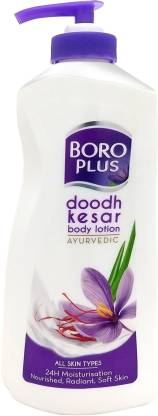 BOROPLUS Doodh Kesar Body Lotion