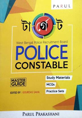 Target West Bengal Police Recruitment Board Police Constable Guide in Bengali