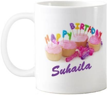 Exoctic Silver Suhaila Happy Birthday Quotes 74 Ceramic Coffee Mug