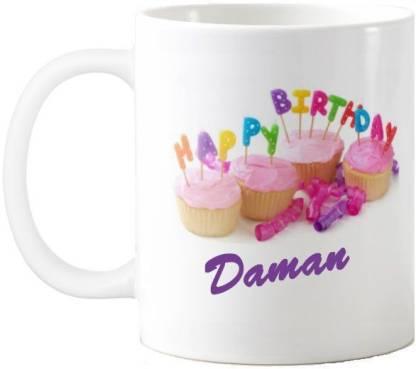 Exoctic Silver Daman Happy Birthday Quotes 74 Ceramic Coffee Mug