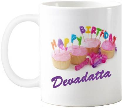 Exoctic Silver Devadatta Happy Birthday Quotes 74 Ceramic Coffee Mug