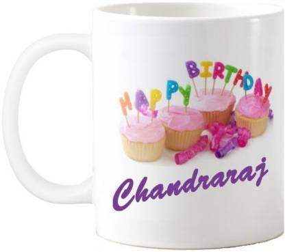 Exoctic Silver Chandraraj Happy Birthday Quotes 74 Ceramic Coffee Mug