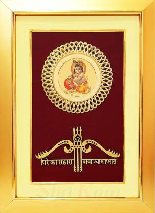 Shri Ram Creations Khatu Shyam Teen Baan Krishna Wall Hanging Momento 27.5x38cm Decorative Showpiece  -  38 cm