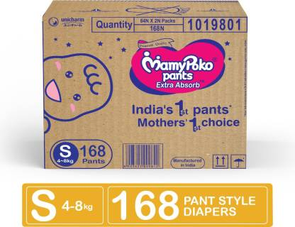 MamyPoko Pants Extra Absorb Diapers - S