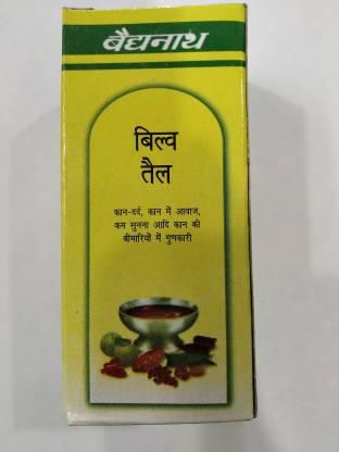 Baidyanath BILVA TEL