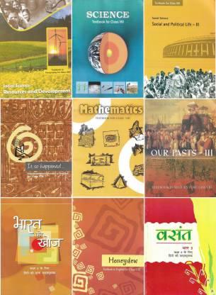 Class 8 NCERT Books (Science Social Science Hindi English Maths): Buy Class  8 NCERT Books (Science Social Science Hindi English Maths) by Mohit,  Ramesh, Kumars, Suresh at Low Price in India   Flipkart.com