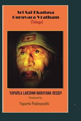Sri Sai Ekadasa Guruvara Vratham