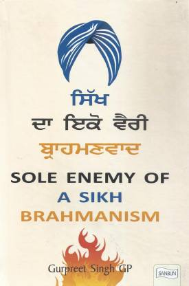 Sole Enemy of a Sikh Brahmanism