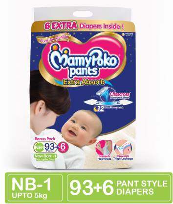 MamyPoko Pants Extra Absorb Diapers - New Born