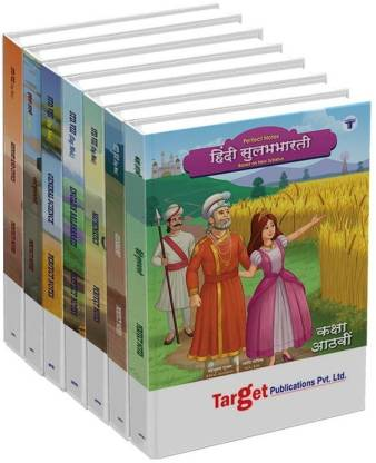 Std 8 Perfect Notes Entire Set Books | English Medium | Maharashtra State Board | Includes Textual Question Answers And Chapterwise Assessment | Based On Std 8th New Syllabus | All Subjects | Set Of 7 Books