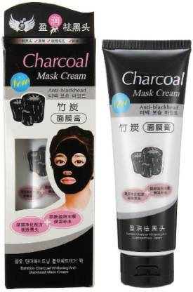 DAHUF Imported CHARCOAL Face Mask Cream Anti Blackhead Peel Of Mask (Pack Of 2) (130 g)