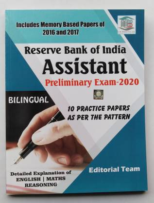Reserve Bank Of India Assistant Preliminary Exam-2020