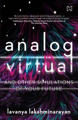 Analog/Virtual