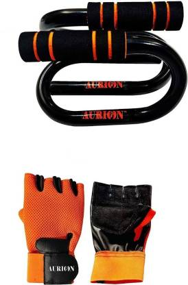 Aurion Healthy and Safe Design Home Gym Kit