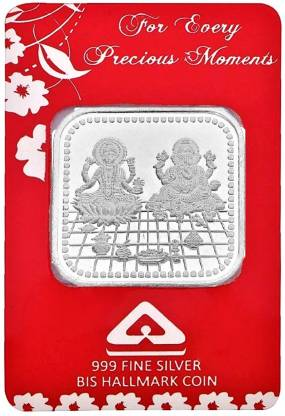 LVA CREATIONS 10 gram/gm silver coin Bis Hallmark 999 fine silver . 10 GM Laxmi / Lakshmi ganesh for gift in happy birthday & happy anniversary.Festive gift pack for pooja & Dhanteras diwali. S 999 10 g Silver Bar