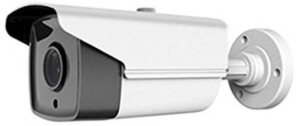 TECH SHOP Security Camera