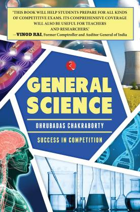 General Science: Success in Competition
