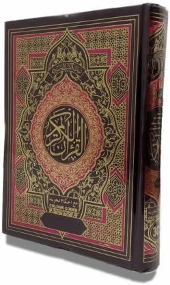 The Holy Quran:Quran No.3 Color Coded [hardcover] Allah Subhanahu Wa Ta'ala [Jan 01, 2019] …