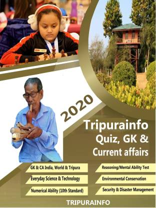 TRIPURAINFO Quiz, GK & Current Affairs Guide 2019-20