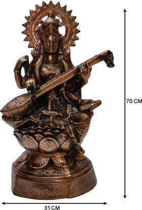 The Art Box Saraswati Maa Black Metal Statue Maa Saraswati Idol Saraswati Maa Chaduvula Thalli Pustakadharini Decorative Showpiece  -  70 cm