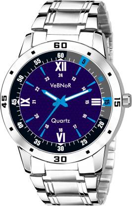 Adjustable Length Blue Sports Dial Analog Watch - For Boys