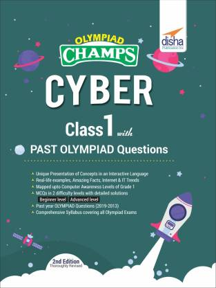 Olympiad Champs Cyber Class 1 with Past Olympiad Questions 2nd Edition