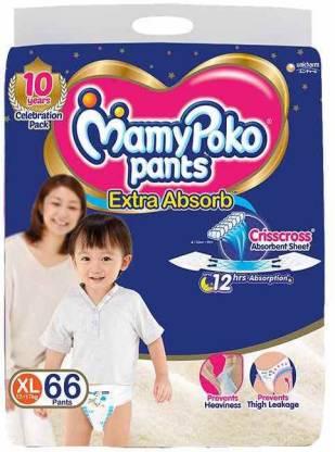 MAMY POKO PANTS Mamypokopants_XL_66 - XL